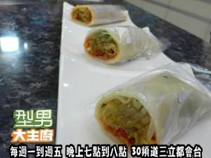 電鍋出好菜(阿基師)-台式潤餅' 複製