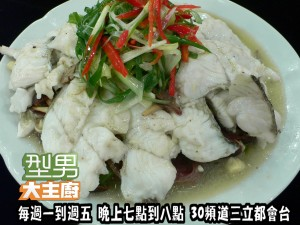 電鍋辦桌菜(阿基師)-菇菇魚 複製