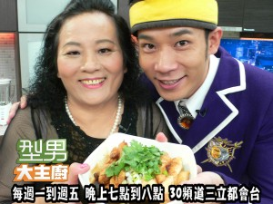 香蕉哥哥+媽媽-紅燒旗魚 複製