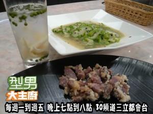 絲瓜炒苦瓜葉-菜
