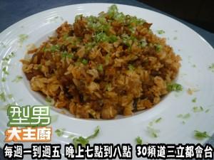 韓式牛雜焗烤飯