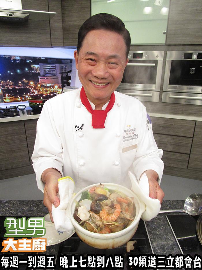 1118-1 海鮮豆腐煲