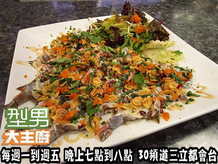 1124-4脆片藍蝦