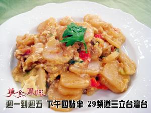 蟹肉炒年糕