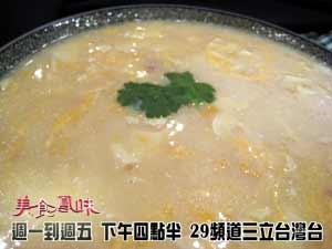 柳絮玉米濃湯