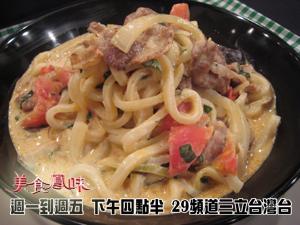 椰汁咖哩豬肉