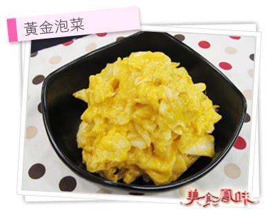 美食鳳味-iSET三立網站- » 呷好料嘸起價