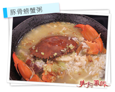 豚骨螃蟹粥