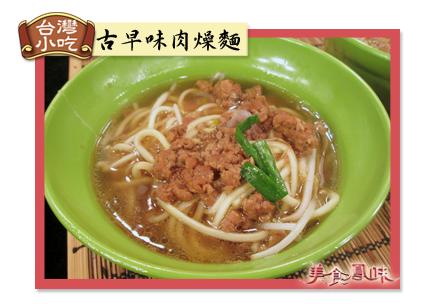 /15~12/129→烏魚羹‧蠔油茼蒿菜/糖醋肉‧家鄉油菜 ...