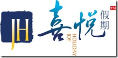 JoyHoliday_Chinese_Logo_CS2