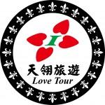 02天翎旅行社