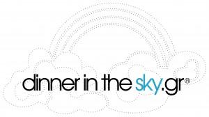 03dinner in the sky