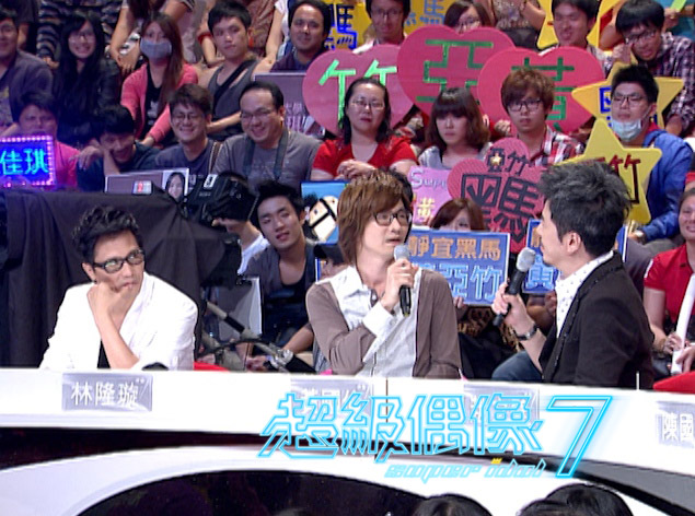 林隆璇卻持反對的態度,表示放開來唱,會過於做作,包小松也同意林隆璇的看法