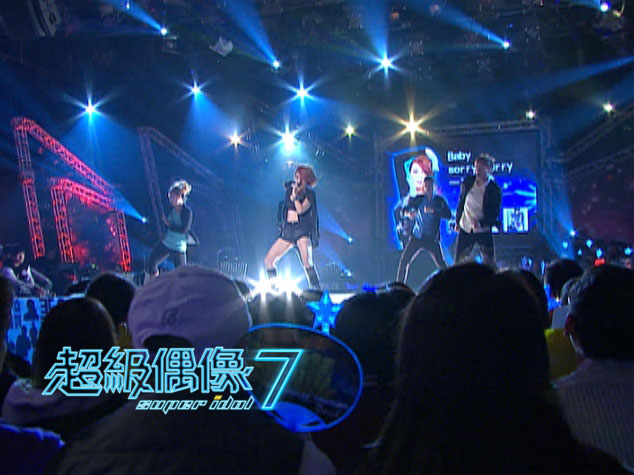 "章婉兒演唱Justin Bieber"" Baby""+ Super Junior ""sorry sorry""+羅志祥""一支獨秀"""