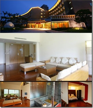 台東鹿鳴溫泉酒店