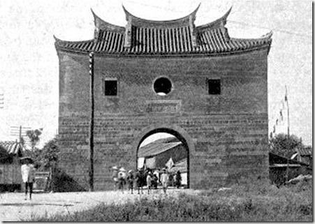 04北門(1920)