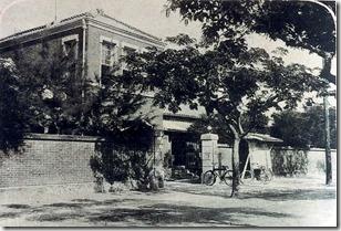 4.第一個高雄市役所