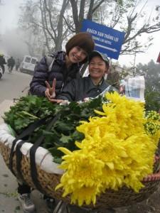 越南1 149