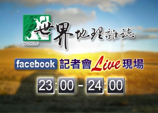 facebook字卡 copy