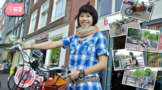 腳踏車03